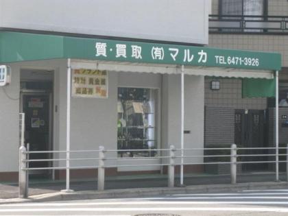 姫島交差点内の緑色のテントが目印です