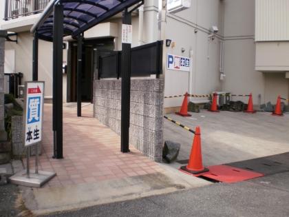 店舗入り口前と、駐車場